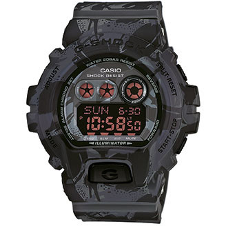 Ceas barbatesc Casio G-Shock GD-X6900MC-1ER original de mana