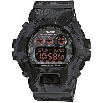 Ceas barbatesc Casio G-Shock GD-X6900MC-1ER original de mana