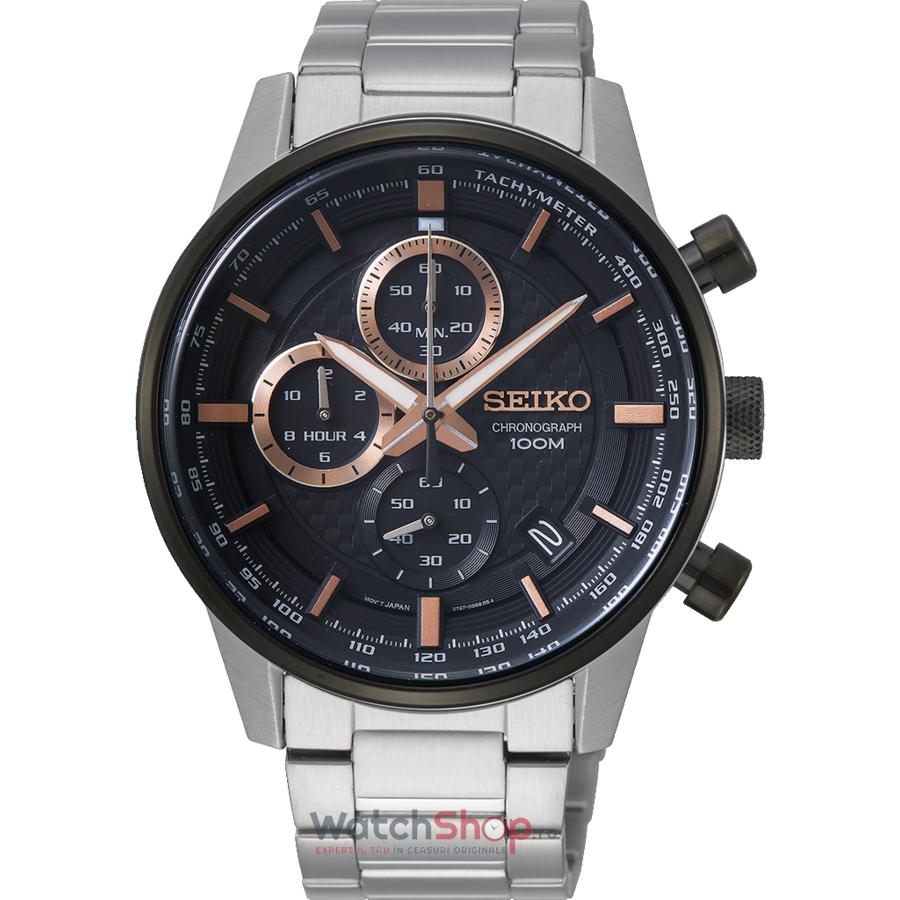 Ceas Seiko Discover More SSB331P1 Cronograf original pentru barbati